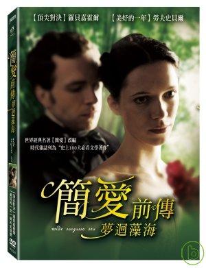 簡愛前傳:夢迴藻海 DVD(Wide Sargasso Sea)