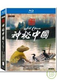 神秘中國【美國版】(藍光BD) Wild China Blu-Ray