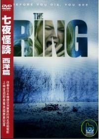 七夜怪談 西洋篇 DVD