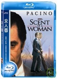 女人香 (藍光BD) Scent of A Woman