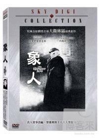 象人 DVD