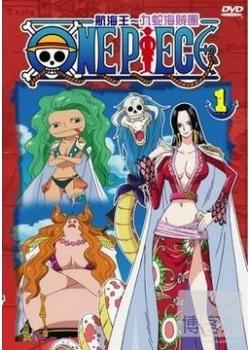 航海王-九蛇海賊團篇(1) DVD