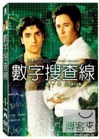 數字搜查線 第一季 DVD(NUMB3RS SEASON 1)