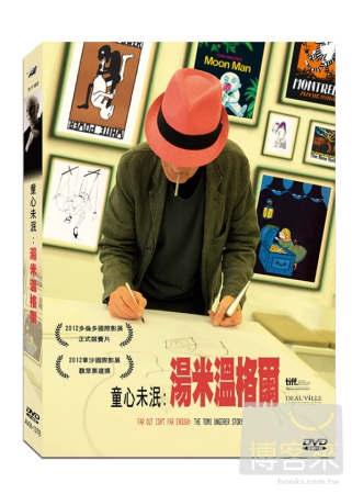 童心未泯:湯米溫格爾 DVD(Far Out Isn't Far Enough: The Tomi Ungerer Story)
