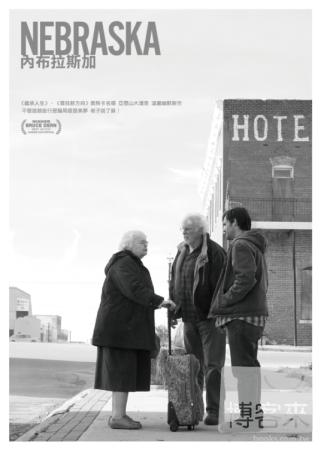 內布拉斯加 DVD(Nebraska)