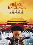末代皇帝 DVD