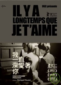 我一直深愛著你 DVD(I've Loved You So Long DVD)