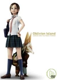 棄寶之島 劇院版 2DVD
