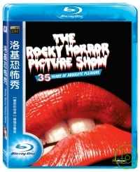 洛基恐怖秀 (藍光BD)(Rocky Horror Picture Show)