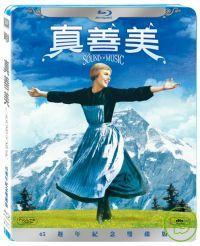 真善美 (2-discs) (藍光BD)