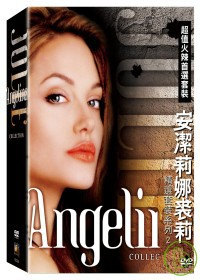 安潔莉娜裘莉精選套裝系列2 DVD Angelina Jolie Untamed Collection