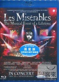孤星淚(悲慘世界)音樂劇25週年演唱會 (藍光BD)