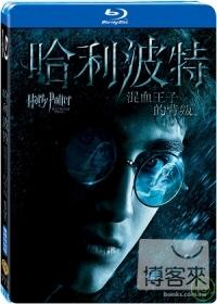 哈利波特6:混血王子的背叛 (藍光BD雙碟版) Harry Potter and the Half-Blood Prince (2-Disc)
