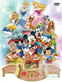 迪士尼 DVD