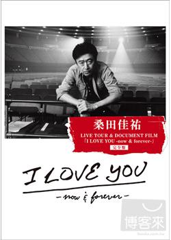 桑田佳祐 / LIVE TOUR 2012 I LOVE YOU -now & forever- 2DVD