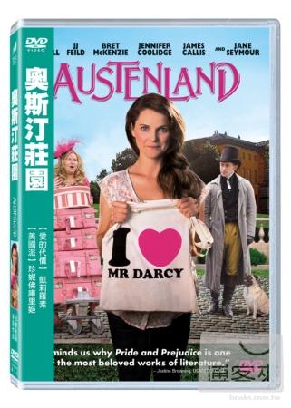 奧斯汀莊園 DVD(Austenland)