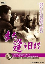 再次相逢之日(單片DVD)