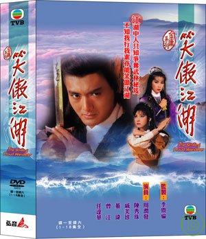 笑傲江湖(六碟裝) DVD