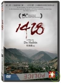 1428 DVD