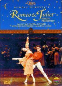 巴黎國家歌劇院 / 普羅高菲夫:芭蕾舞劇【羅密歐與茱莉葉】(DVD) Paris Opera Ballet / Romeo & Juliet (DVD)