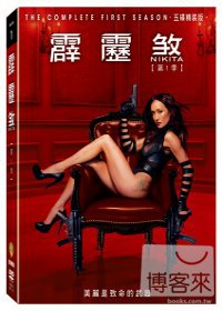霹靂煞 第1季 DVD Nikita S1
