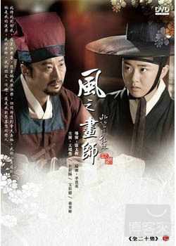 風之畫師(1~12集) 3DVD(The Painter of Wind)