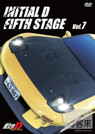 頭文字D Fifth Stage [07] DVD