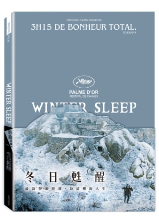 冬日甦醒(家用版)  Winter Sleep /