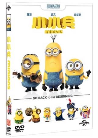 小小兵 DVD(Minions)