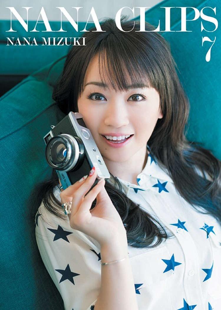水樹奈奈 / NANA CLIPS 7 (2DVD)