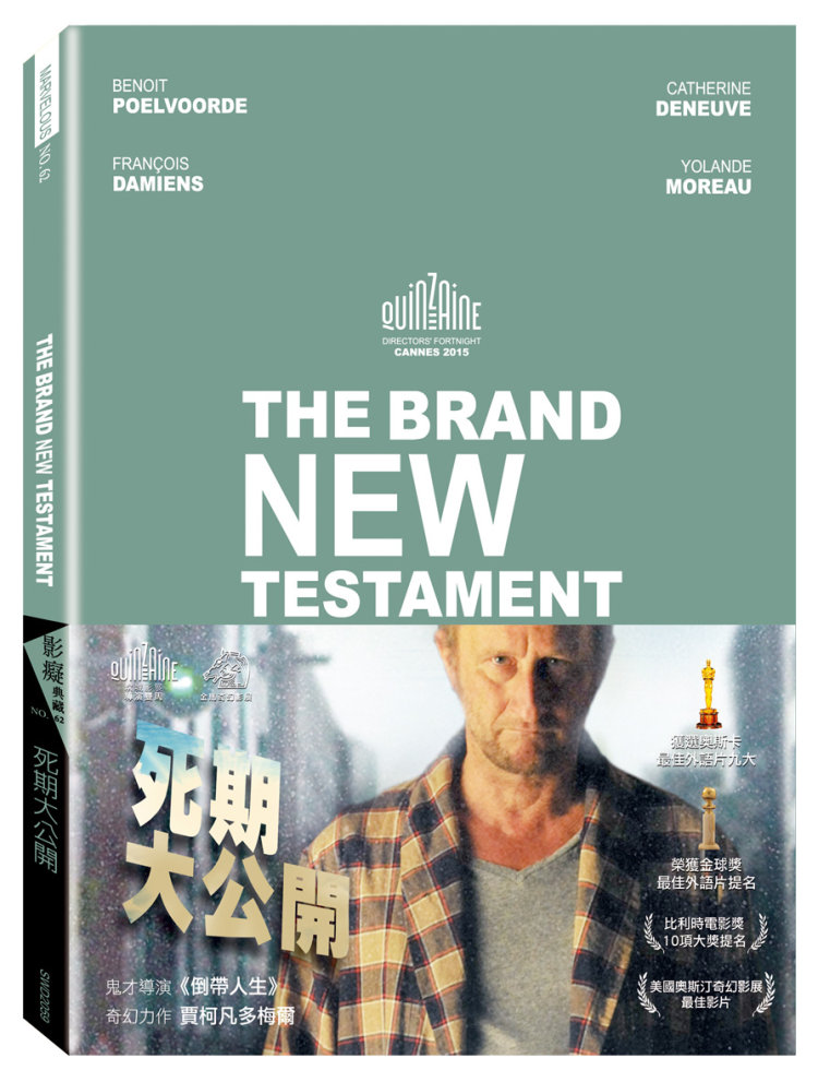 死期大公開 (DVD)(The Brand New Testament)