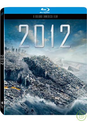 2012(鐵盒版)(藍光BD)