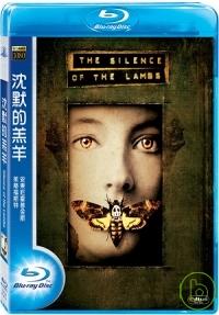 沉默的羔羊 (藍光BD)