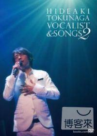 德永英明 / 2010巡迴演唱 男聲&代表作 DVD