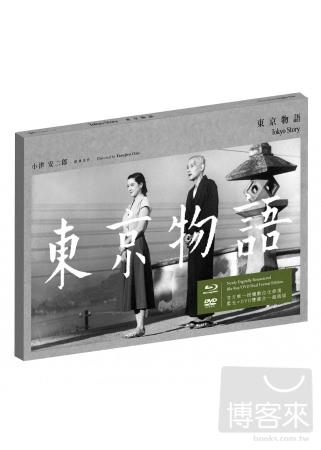 東京物語 日本松竹數位修復版 (藍光BD +DVD)(Tokyo Story)