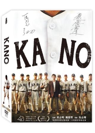 KANO 雙碟限量禮盒版 DVD