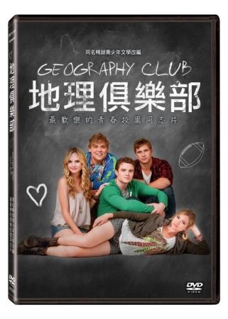 地理俱樂部(家用版) Geography Club /
