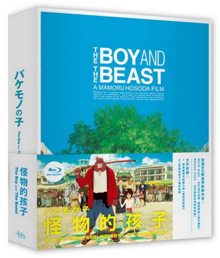 怪物的孩子 雙碟版(藍光BD)(The Boy And The Beast)