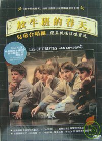 【放牛班的春天】兒童唱詩班:現場演唱會DVD Les Choristes:「En Concert」