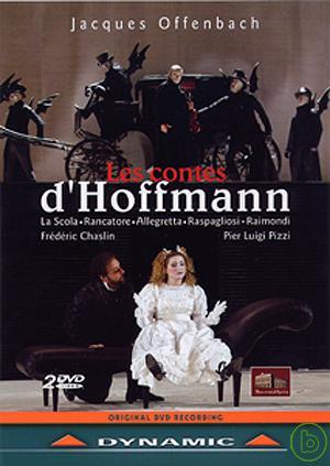 奧芬巴哈:霍夫曼的故事(雙碟裝) DVD