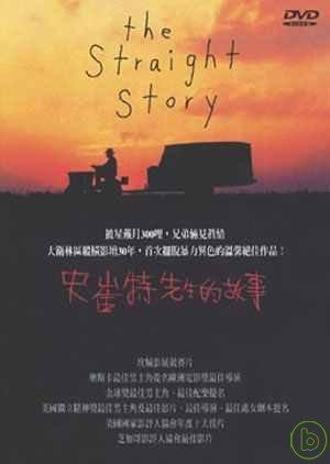 史崔特先生的故事 DVD