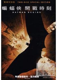 蝙蝠俠:開戰時刻(雙碟版) DVD