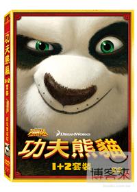 功夫熊貓1+2 雙碟 DVD Kung Fu Panda 1+2 Boxset