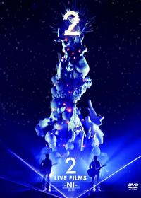 柚子 / LIVE FILMS 2 -NI- (日本進口版, 2DVD)
