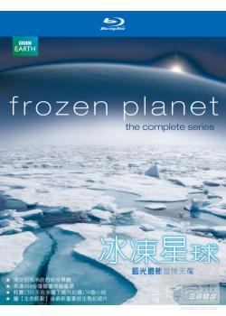 冰凍星球 3碟版 (藍光) Frozen Planet