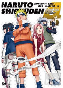 火影忍者疾風傳過去篇-木葉的軌跡Vol.4 DVD