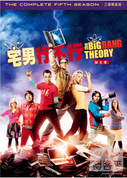 宅男行不行 第5季 DVD(The Big Bang Theory Season 5)
