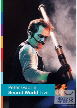 彼得.蓋布瑞爾:祕密國度 DVD(Peter Gabriel: Secret World DVD)