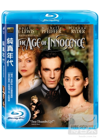 純真年代 (藍光BD)(THE AGE OF INNOCENCE)