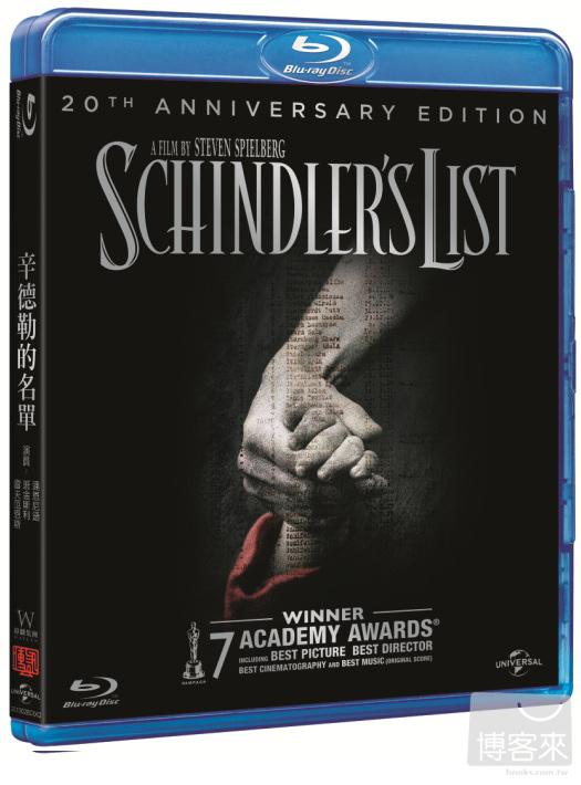 辛德勒的名單 (藍光BD+DVD)(Schindler's List - 20th)